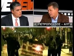 petropoylos